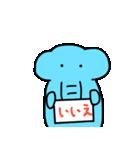 たまぞー&ピピちゃんのゆるいスタンプ(個別スタンプ:32)