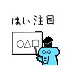 たまぞー&ピピちゃんのゆるいスタンプ(個別スタンプ:33)