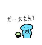 たまぞー&ピピちゃんのゆるいスタンプ(個別スタンプ:34)