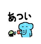 たまぞー&ピピちゃんのゆるいスタンプ(個別スタンプ:35)