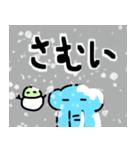 たまぞー&ピピちゃんのゆるいスタンプ(個別スタンプ:36)