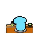 たまぞー&ピピちゃんのゆるいスタンプ(個別スタンプ:39)