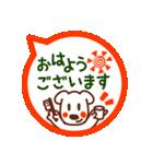 縁~en~なかよしワンコ(個別スタンプ:03)