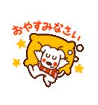 縁~en~なかよしワンコ(個別スタンプ:07)