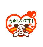 縁~en~なかよしワンコ(個別スタンプ:10)