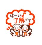 縁~en~なかよしワンコ(個別スタンプ:11)