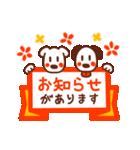 縁~en~なかよしワンコ(個別スタンプ:14)