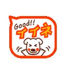 縁~en~なかよしワンコ(個別スタンプ:15)