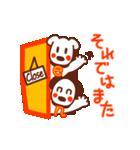 縁~en~なかよしワンコ(個別スタンプ:16)