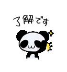 パンダてきな?ぱんだ(お仕事編)(個別スタンプ:02)