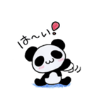 パンダてきな?ぱんだ(お仕事編)(個別スタンプ:03)