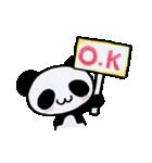 パンダてきな?ぱんだ(お仕事編)(個別スタンプ:04)