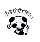 パンダてきな?ぱんだ(お仕事編)(個別スタンプ:05)