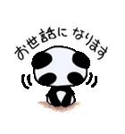 パンダてきな?ぱんだ(お仕事編)(個別スタンプ:06)