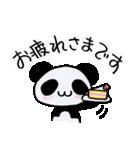 パンダてきな?ぱんだ(お仕事編)(個別スタンプ:07)