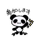 パンダてきな?ぱんだ(お仕事編)(個別スタンプ:08)