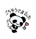 パンダてきな?ぱんだ(お仕事編)(個別スタンプ:09)