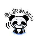 パンダてきな?ぱんだ(お仕事編)(個別スタンプ:10)