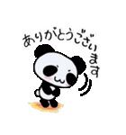 パンダてきな?ぱんだ(お仕事編)(個別スタンプ:13)