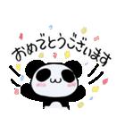パンダてきな?ぱんだ(お仕事編)(個別スタンプ:14)