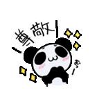 パンダてきな?ぱんだ(お仕事編)(個別スタンプ:15)