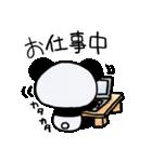 パンダてきな?ぱんだ(お仕事編)(個別スタンプ:16)