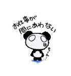 パンダてきな?ぱんだ(お仕事編)(個別スタンプ:17)