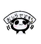 パンダてきな?ぱんだ(お仕事編)(個別スタンプ:19)