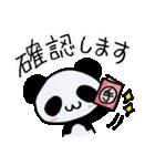 パンダてきな?ぱんだ(お仕事編)(個別スタンプ:20)