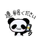 パンダてきな?ぱんだ(お仕事編)(個別スタンプ:22)
