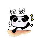 パンダてきな?ぱんだ(お仕事編)(個別スタンプ:23)