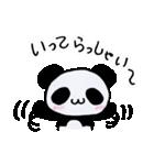 パンダてきな?ぱんだ(お仕事編)(個別スタンプ:24)