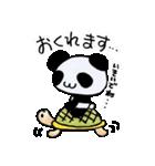 パンダてきな?ぱんだ(お仕事編)(個別スタンプ:25)