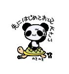 パンダてきな?ぱんだ(お仕事編)(個別スタンプ:26)