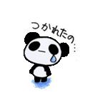 パンダてきな?ぱんだ(お仕事編)(個別スタンプ:27)