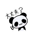 パンダてきな?ぱんだ(お仕事編)(個別スタンプ:28)