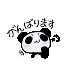 パンダてきな?ぱんだ(お仕事編)(個別スタンプ:29)
