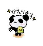 パンダてきな?ぱんだ(お仕事編)(個別スタンプ:30)