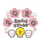 大人の年賀スタンプ【2020年】(個別スタンプ:1)
