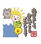 大人の年賀スタンプ【2020年】(個別スタンプ:4)
