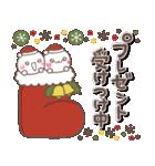 大人の年賀スタンプ【2020年】(個別スタンプ:36)