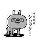 顔芸うさぎ カスタムver(個別スタンプ:03)