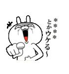 顔芸うさぎ カスタムver(個別スタンプ:08)