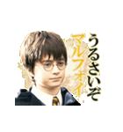 毎日魔法!動くハリー・ポッター(個別スタンプ:06)