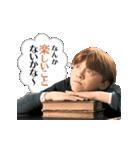 毎日魔法!動くハリー・ポッター(個別スタンプ:09)
