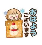 おかっぱ女子【心温か♡冬・年末年始】(個別スタンプ:01)