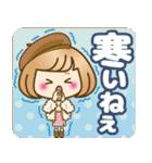 おかっぱ女子【心温か♡冬・年末年始】(個別スタンプ:04)