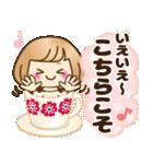 おかっぱ女子【心温か♡冬・年末年始】(個別スタンプ:08)