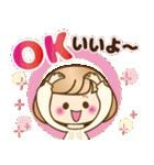 おかっぱ女子【心温か♡冬・年末年始】(個別スタンプ:09)