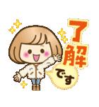 おかっぱ女子【心温か♡冬・年末年始】(個別スタンプ:10)